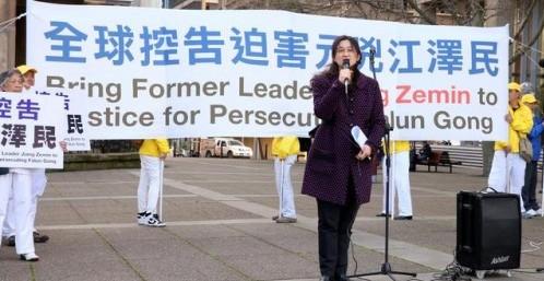 2015 09 10 2015 9 4 Minghui Falun Gong Sydney 01 E1500467293139